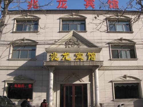 Отель Zhaolong Hotel 0 звёзд Китай