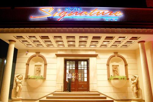 Hotel Signature