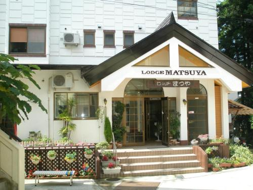 Picture of Lodge Matsuya