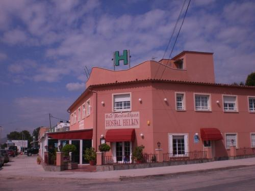 Отель Hostal Hellin 1 звезда Испания