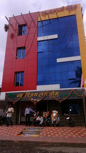 Hotel New Vijay