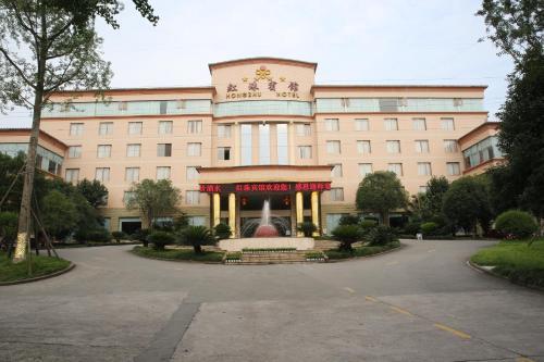 Ya'an Hongzhu Hotel front view