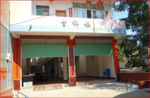 More about Jixiang Guesthouse