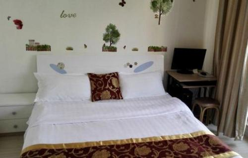 Jiangnan Town Serviced Apartment