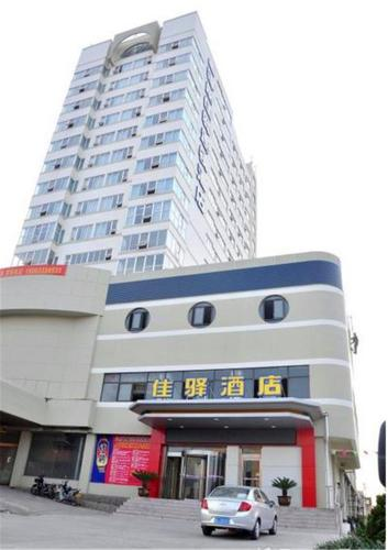 Grace Inn Rizhao 1st Huanghai Road Branch