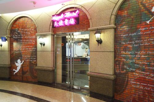 Picture of Angels Hostel Taipei Ximen