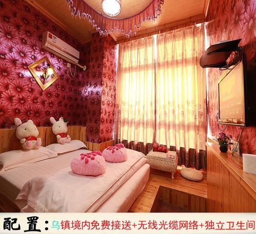 Отель Wuzhen Xizha Xingainian Guesthouse 0 звёзд Китай
