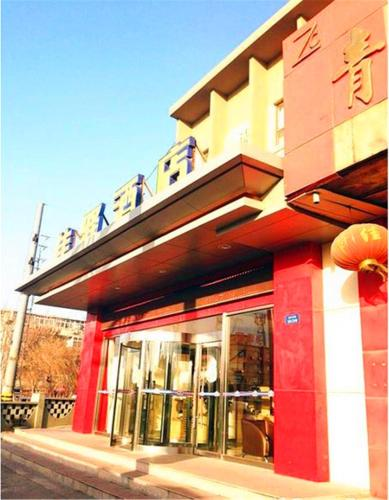 Отель Grace Inn Qingdao Middle Chongqing Road Airport Branch 0 звёзд Китай
