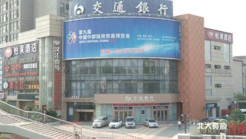 HotelElan Hotel Wuhan Wangjiawan