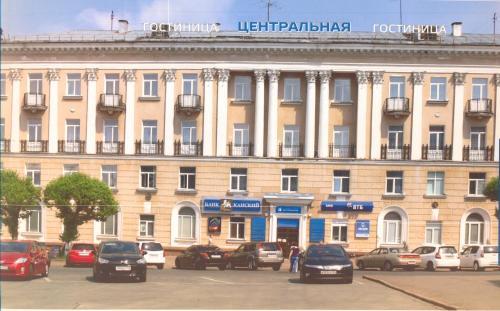HotelHotel Centralnaya