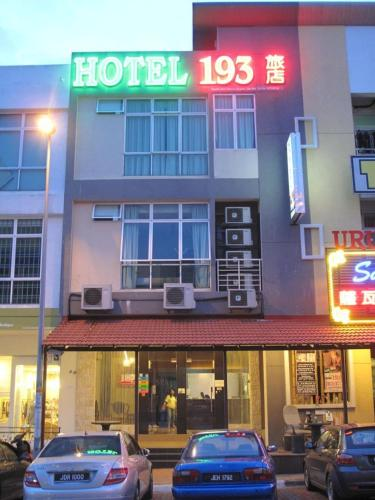 193 HOTEL