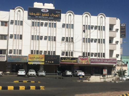 Al Sahab Hotel Apartments