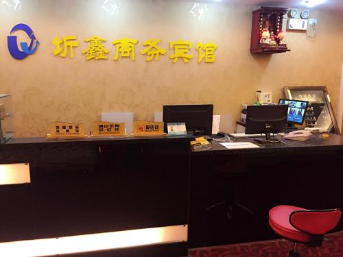 Enshi Qixin Business Hotel
