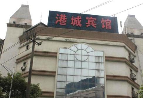 keqiao map and hotels in keqiao area shaoxing rh agoda com