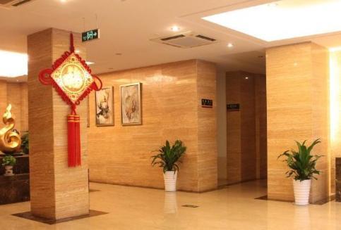 Shengyuan Boutique Business Hotel
