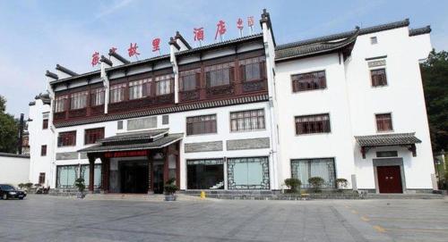 Отель Huangshan Lotus Hotel 0 звёзд Китай