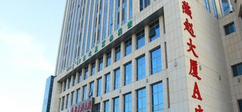 Baotou Sunflower Hotel Fuqiang Road