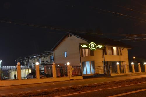Picture of Pensiunea Restaurant Anima