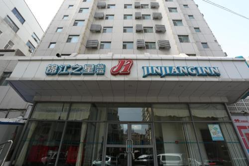 Jinjiang Inn Qingdao Wu Si Square Nanjing Road Hotel - room photo 513626
