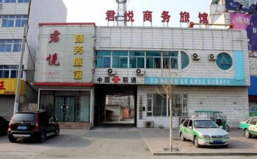 Junyue Business Inn