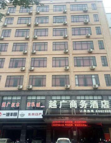 Отель Lianjiang Yue Guang Business Hotel 0 звёзд Китай
