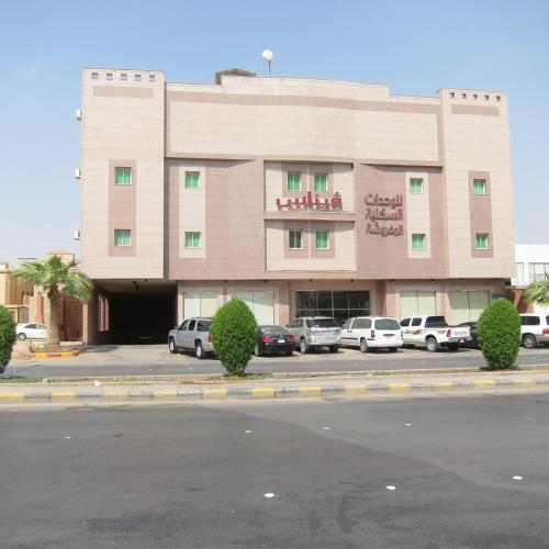 Vinas Apartments, Riyadh