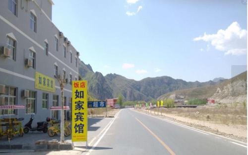 Отель Yesahnpo Bailixia Rujia Hotel 0 звёзд Китай