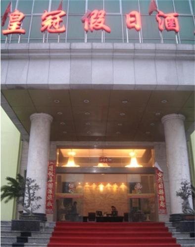 Quzhou Crown Holiday Hotel