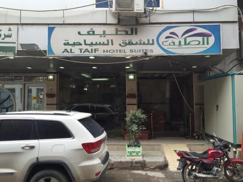 Al Taif Hotel Karbala
