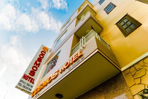 Отель Cosmos Hotel 2 звезды Вьетнам