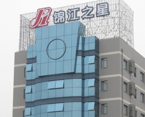 HotelJinjiang Inn Wuhan Wuchang Railway Station