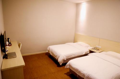 HotelBaiyun Xingcheng Hotel