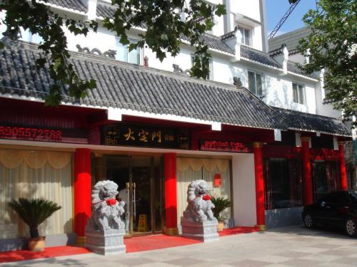 Suzhou Dazhaimen Hotel
