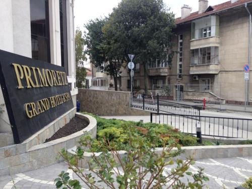 Nikolova's Apartment