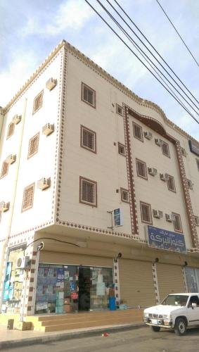 Al Anmar Palace Luxury Apartments