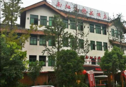 Xichang Nanhongyuan Boutique Hotel