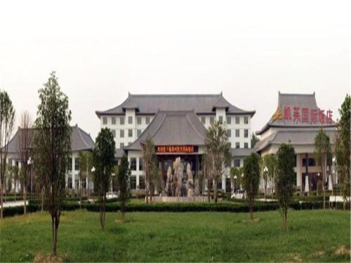 Kaifu International Hotel