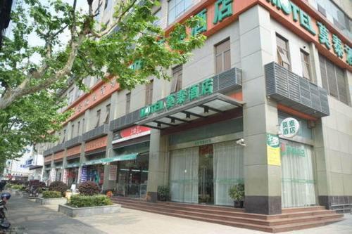 hotels near shanghai port international cruise terminal shanghai rh agoda com