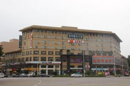 Home Inn Guangzhou Panyu Dagang Coach Station