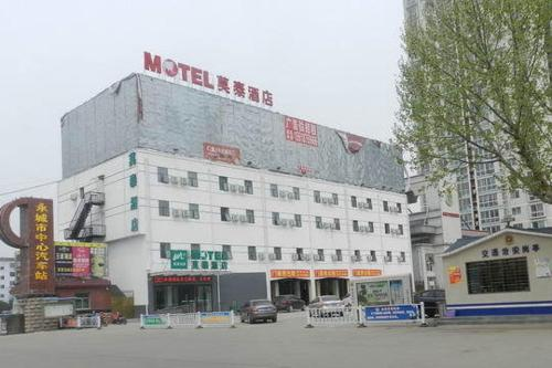 Motel Yongcheng Central Coach Station