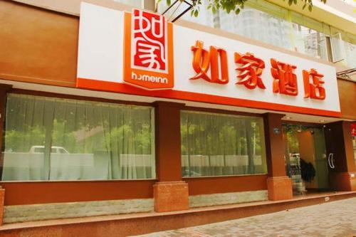Отель Home Inn Guiyang Cinanmen 2 звезды Китай