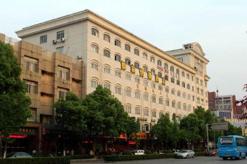 Отель Home Inn Nanjing Jiangning District Zhushan Road Metro Station 2 звезды Китай