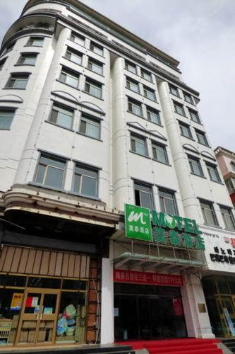 Motel Baotou Qingshan District Wanfujing