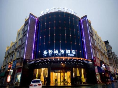 Lishui Jia Yi City Hotel