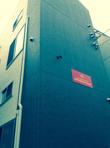 Shitamachi Base