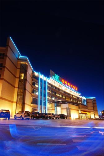 Picture of Plaza Holiday Inn Jiayuguan