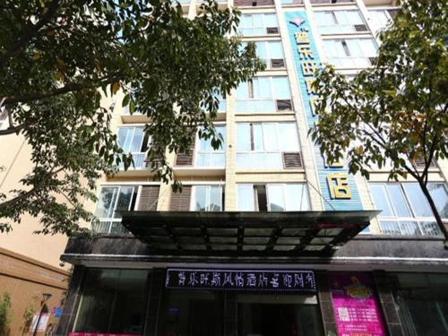 Jiangyou Provence Amorous Feelings Hotel