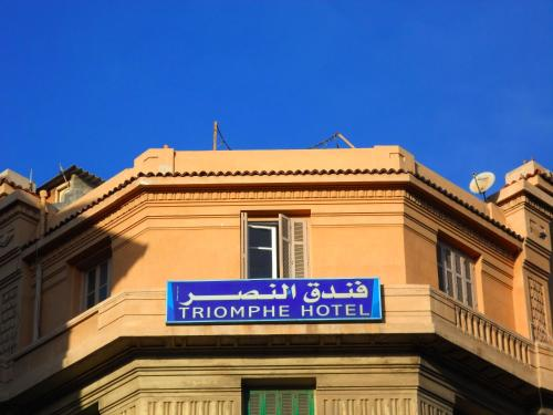 Picture of Triomphe Hostel