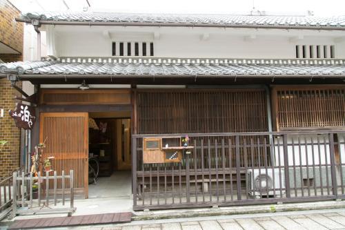 Female-Only Guesthouse Tomari-ya