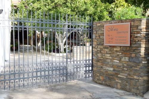 Mirto Apartments - Afissos Greece